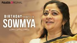 Birthday Tribute to Sowmya