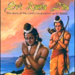 Phala Sruti