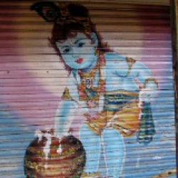 Sri Krishna Lila 4