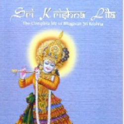 Gita Chapter 4