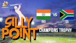 India Vs South Africa Cricket Match | Champions Trophy