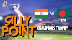 India Vs Bangladesh Semi Final Cricket Match | Champions Trophy