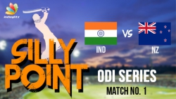 Virat Kohli surpasses Ricky Ponting with 31st hundred : Bosskey | India vs New Zealand Highlights