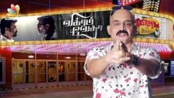 Vikram Vedha Review : Kashayam with Bosskey   Madhavan, Vijay Sethupathi, Shraddha   Tamil Movie