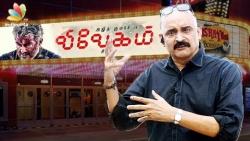 Vivegam Movie Review : Kashayam with Bosskey | Thala Ajith, Kajal Agarwal, Akshara Hassan