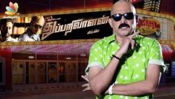 Thupparivaalan Movie Review : Kashayam with Bosskey | Vishal, Prasanna, Mysskin, Andrea