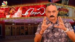 Mersal Review : Kashayam with Bosskey | Thalapathy Vijay, Kajal Agarwal, Samantha