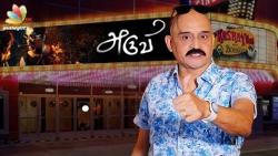 Aruvi Movie Review : Kashayam with Bosskey | Aditi Balan Latest Tamil Film