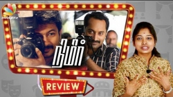 Nimir Movie Review by Vidhya