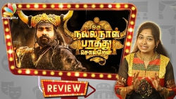 Oru Nalla Naal Paathu Solren Review by Vidhya