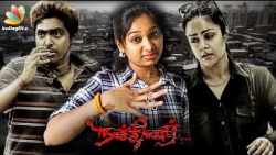 Naachiyaar Review by Vidhya | Director Bala | Jyotika, G. V. Prakash