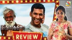 Irumbu Thirai First Half Review by Vidhya