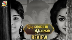 Nadigaiyar Thilagam Review By Vidhya