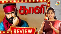 Kaali Review by Vidhya