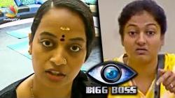 Why is Suja targeting Gayathri Raguram suddenly? | Bigg Boss Vijay TV Show Latest