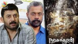 Aravind Swamy starrer Naragasooran kickstarts shooting | Gautham Menon Movie News