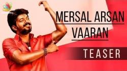 Vijay's Mersal Teaser release date ANNOUNCED! | Latest Tamil Cinema News