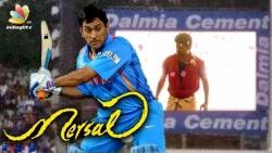 GOOSEBUMPS! Thalapathy fans cheer for Thala : MS Dhoni's Mersal moment | Vijay Movie