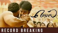 Mersal breaking records under 1 HOUR! | Vijay, Atlee, Samantha | Tamil Movie Teaser
