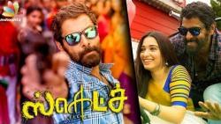Stunning Tamanna & Vikram in Sketch movie - Teaser releasing next month | Latest Tamil Movie News
