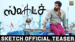 Sketch - Official Teaser Review | Chiyaan Vikram, Tamannaah, Thaman SS | Reactions