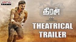 Theeran Adhigaaram Ondru Theatrical Trailer Review | Karthi, Rakul Preet Singh | Reactions