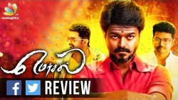Mersal : Social Media Audience Review | Thalapathy Vijay, Samantha, Kajal Agarwal | Reactions