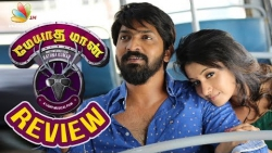 Meyatha Maan Review | Vaibhav, Priya Bhavani Shankar | Latest Tamil Movie