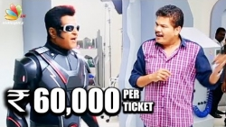 2.0 Audio Launch Ticket Rates | Live Performance by A.R. Rahman | Rajini, Director Shankar