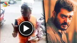 Viral Video - Ajith finds his die hard fan | Latest Tamil Cinema News