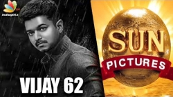 OFFICIAL! Sun Pictures to produce Vijay 62 | AR Murugadoss, Thalapathy Movie Latest Update