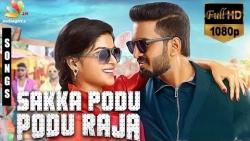 Sakka Podu Podu Raja Songs Review : Simbu, Santhanam, Anirudh, Yuvan Movie | STR JukeBox