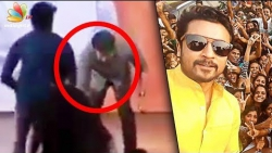 OMG ! Actor Surya Touched his Fans Leg | Thaanaa Serndha Koottam Pre-Release Event