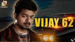 VIJAY 62 : Shooting start date announced | Thalapathy, AR Murugadoss, Keerthi Suresh Movie