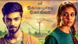 Anirudh Plays Nayanthara's Pair In Kolamavu Kokila? | Hot Tamil Cinema News