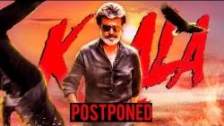 BREAKING : 'Kaala' Release postponed? | Rajinikanth, Pa.Ranjith | Latest Tamil Cinema News