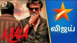 WOW : Kaala Satellite Rights sold to Star TV for Rs 75 crore | Latest Tamil Cinema News
