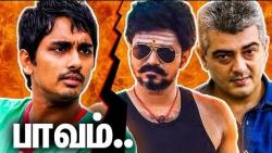 Paavam Ajith & Vijay : Siddharth Angry | Film Industry Strike | Hot Tamil Cinema News