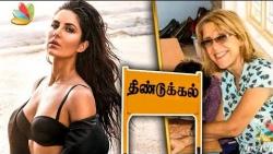 Katrina Kaif's Special Connection to Dindugul | Latest Cinema News
