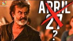 Censor Denied for Kaala? | Rajinikanth, Pa.Ranjith | Latest Tamil Cinema News