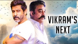 Vikram Takes Over Kamal Haasan's Role | Rajkamal Films | Latest Tamil Cinema News