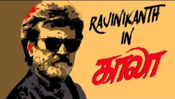 What Happened to Rajinikanth's Kaala? | Pa.Ranjith, Dhanush | Latest Tamil Cinema News