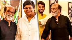 Rajinikanth Meets Mercury Team | Karthik Subbaraj, Santhosh Narayanan | Latest Tamil Cinema news