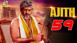 THALA 59 : Ajith's Next with this Hit Director ? | Latest Tamil Cinema News