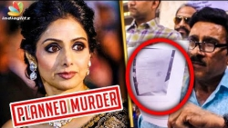 Is Sridevi's Death a Planned Murder? | Latest Cinema News