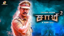 SAAMY SQUARE : Fully Action-Packed than Saamy | Keerthy Suresh, Hari | Latest Tamil Cinema News