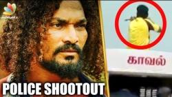 Stunt Silva's relative shot dead in Thoothukudi | Anti-Sterlite Protest | Latest News