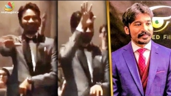 WOW : Dhanush's Funky Dance Moves At Paris | The Extraordinary Journey of the Fakir