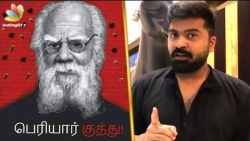 """STR's """" Periyar Kuthhu"""" is for Sterlite Protest ? 