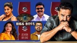 BIGGBOSS 2 : 5 Confirmed Contestants ? | PowerStar, Yaashika Anand | Kamal Haasan